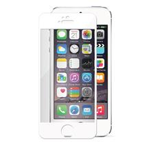 Apple iPhone 5s Full Cover Glass Screen Protector